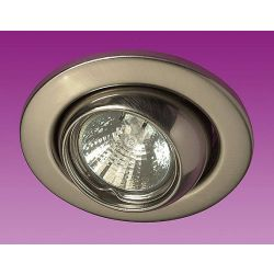 12v 50w Eyeball Downlight Silver for 50mm Recessed Halogen Spot Lamp - EYE5032LV/M