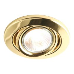 50W GU10 Eyeball Downlight Polished Brass - Dar lighting MAG2040/50